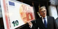 Los nuevos billetes de diez euros se lanzarán en Septiembre