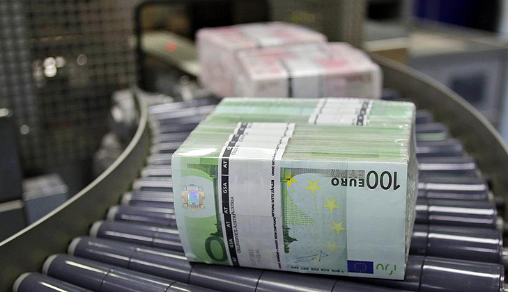 El Fondo Único de Resolución Bancaria