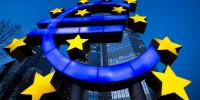 El Fondo Único de Resolución Bancarias