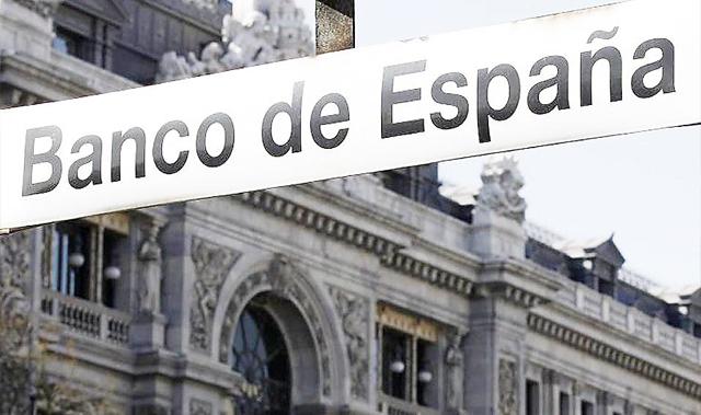 Todas las entidades financieras en España en febrero 2016